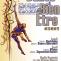 Danse-Sylvain-Chesnel-Studio Recreate